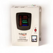 SLP-N-5000VA- Автоматический стабилизатор напряжения SOLPI-M