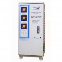 SLP-M 20 кВА/3 Трехфазный электромеханический стабилизатор напряжения SOLPI-M