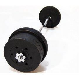 Штанга W 46кг (гриф W 120см+диски 2*10кг+4*5кг)